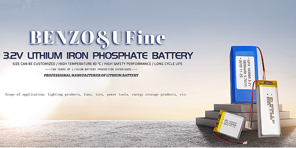 LiFePO4 battery pack manufacturer