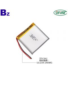 Lipo Cell Manufacturer Wholesale Lithium Polymer Batteries of Medical Device UFX 104547 3.7V 2000mAh Li-ion Battery