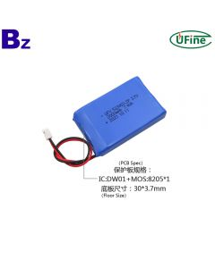 Chinese Lipo Cells Factory Supply Battery Pack for Car Equipment UFX 523450-2P 3.7V 2000mAh Lithium-ion Polymer Battery