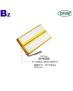 Lithium Cell Manufacturer Customized High Quality Battery for Mobile Power UFX 7035120-2P 3.8V 8000mAh Li-ion Polymer Battery Pack