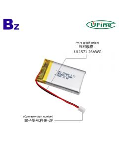 Best China Battery Factory Wholesale Custom Rechargeable Electronic Toys Lipo Battery UFX 752845 900mAh 3.7V Li-Polymer Battery