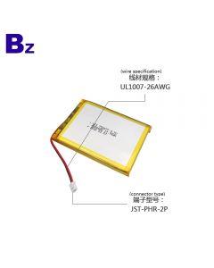 Deep Cycle Handheld Steam Iron Lipo Battery UFX 756077 4800mAh 3.7V Lithium Polymer Battery