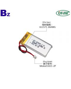 China Lithium Cell Factory Supply High Rate Battery of Electric Toy UFX 602040 3.7V 450mAh 3C Li-Polymer Battery with KC Certificate