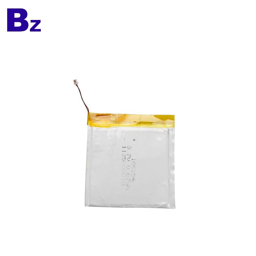 015253 180mAh 3.7V Li-Polymer Battery