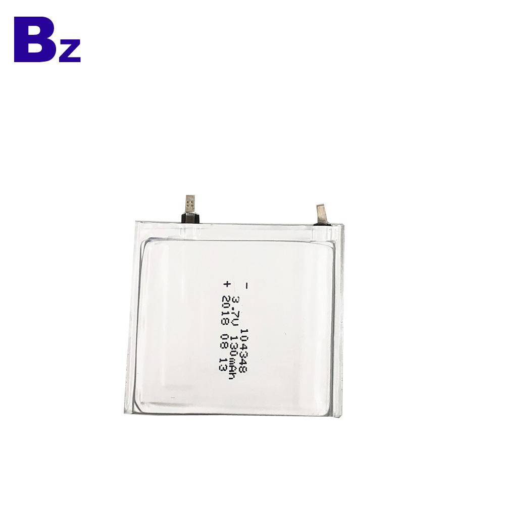 BZ 104348 130mAh 3.7V Polymer Li-Ion Battery