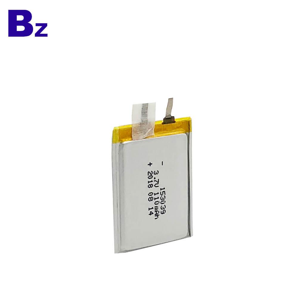 BZ 153039 110mAh 3.7V Polymer Li-Ion Battery