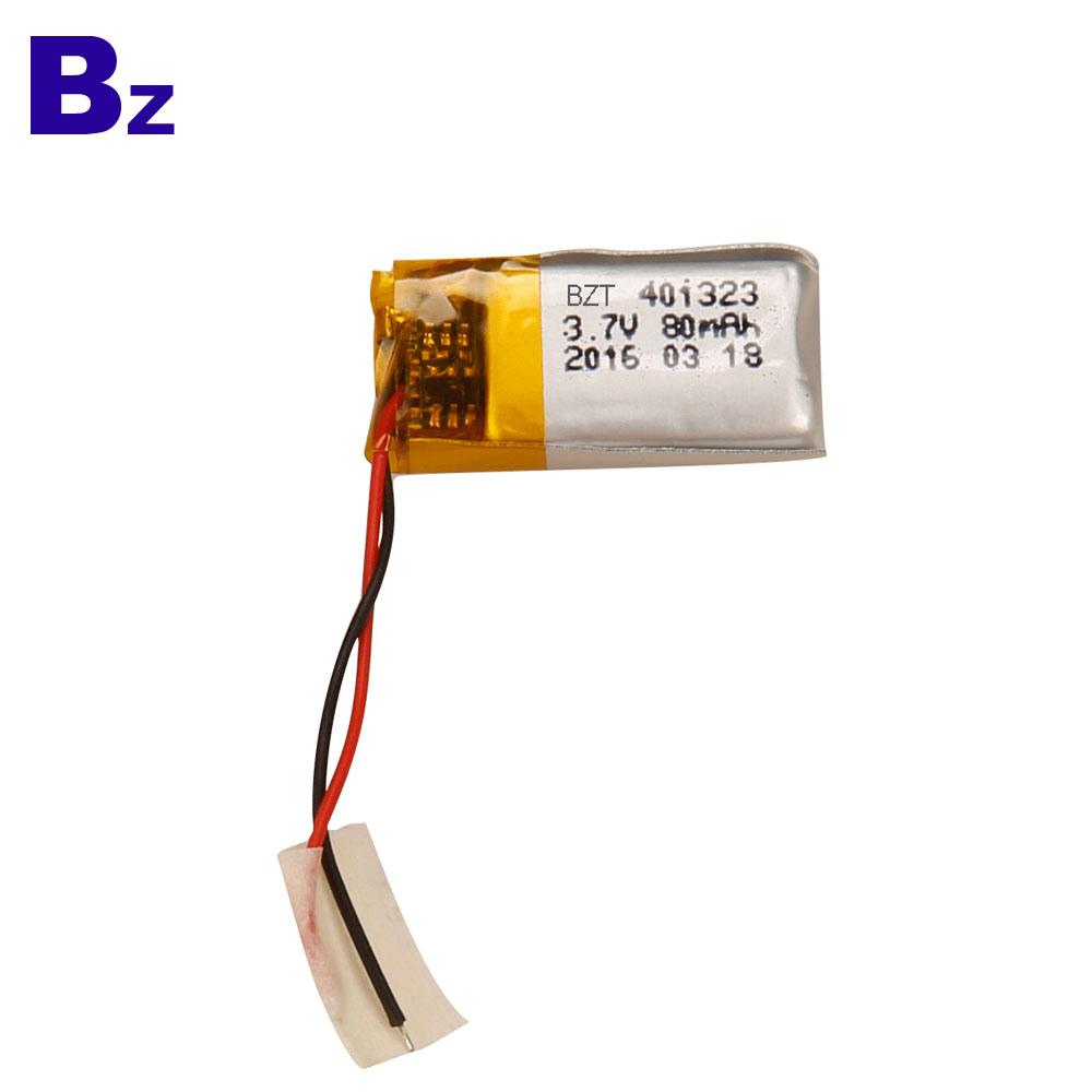 Lipo Battery for Wireless Device BZ 401323 3.7V 80mAh