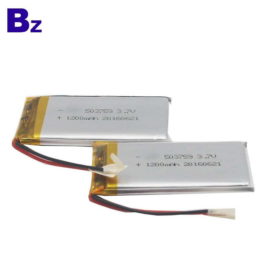 503759 1200mAh li-polymer battery