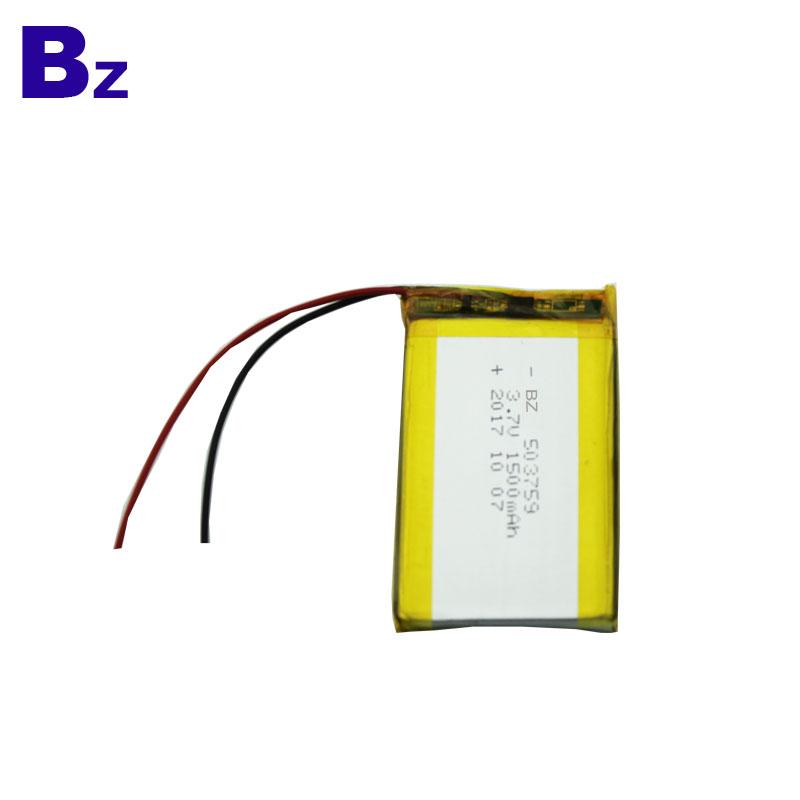 503759 3.7V 1500mAh Lithium-ion Polymer Battery