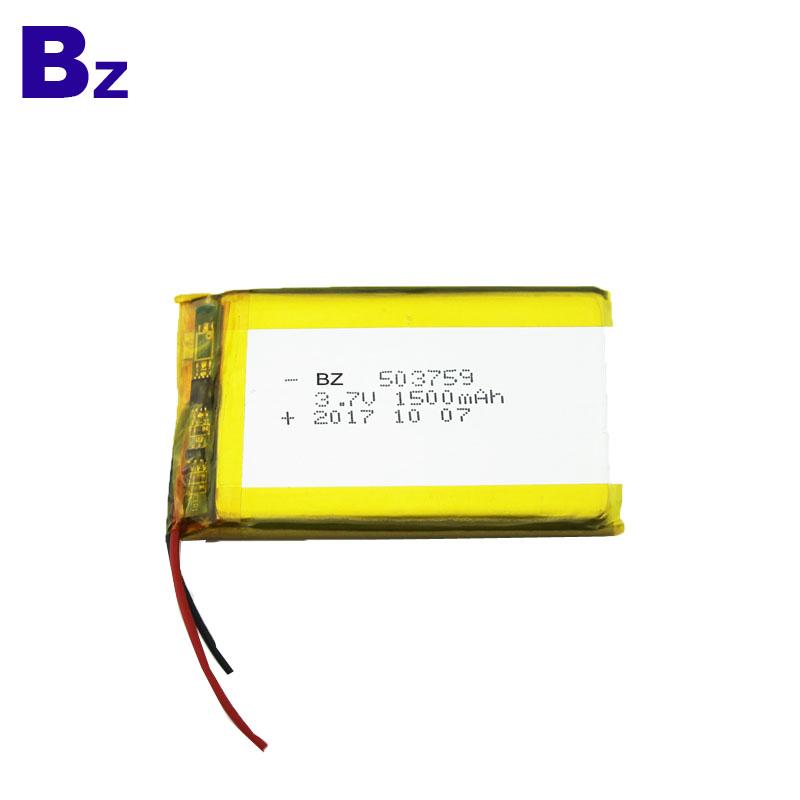 OEM Lipo Battery 3.7V 1500mAh