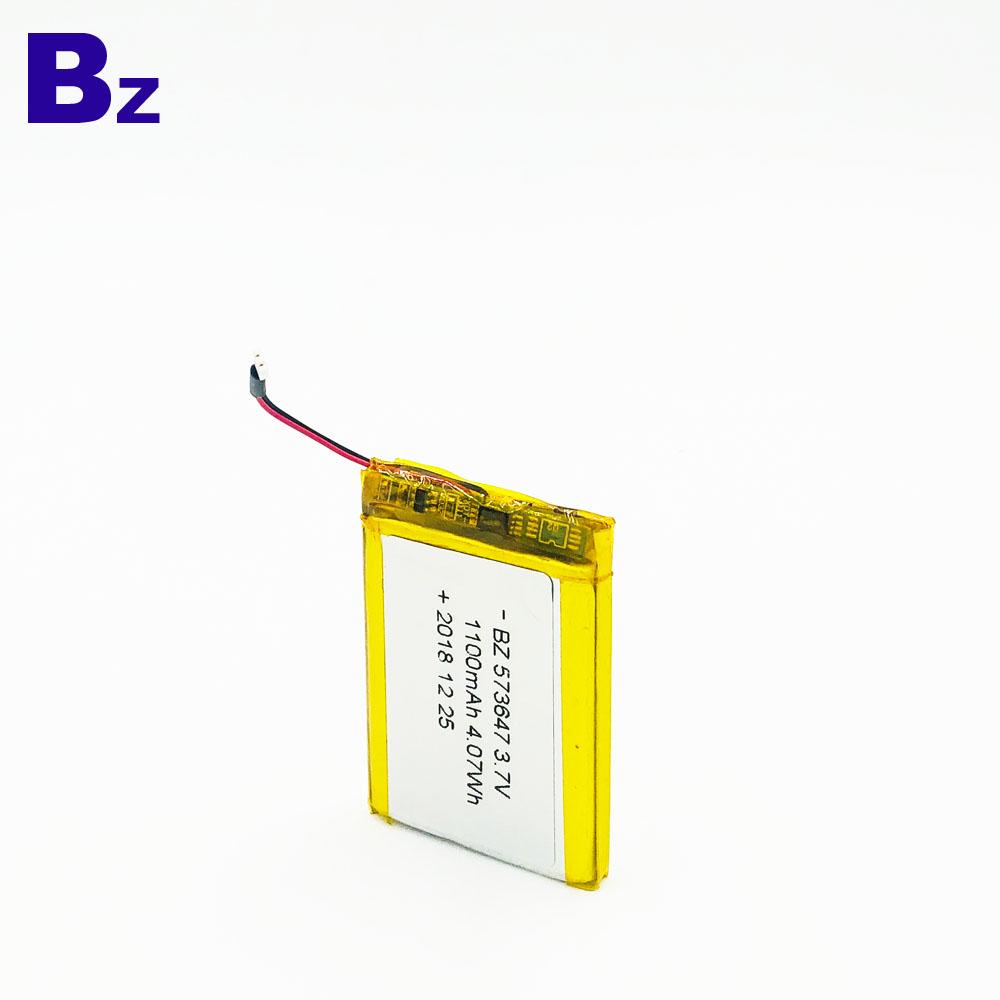 1100mAh 3.7V Lipo Battery