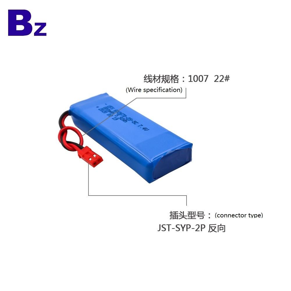 Customize High Rate 5C 800mAh Lipo Battery