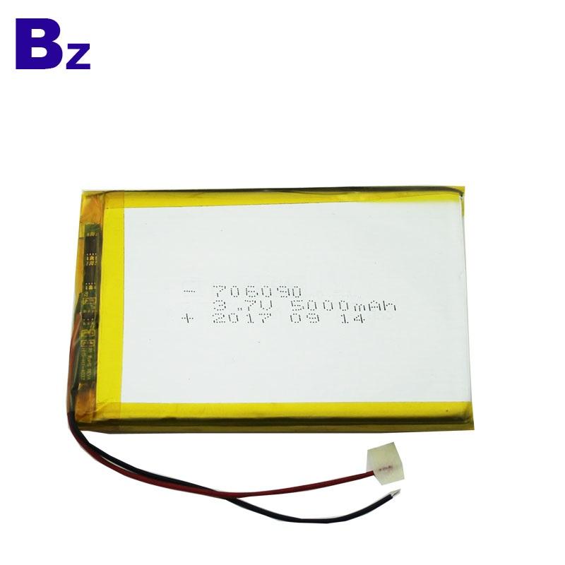 706090 5000mAh 3.7V Li-Polymer Battery