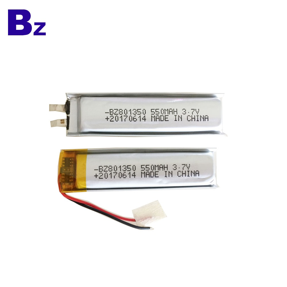 3.7V Rechargeable Lipo Battery Pack