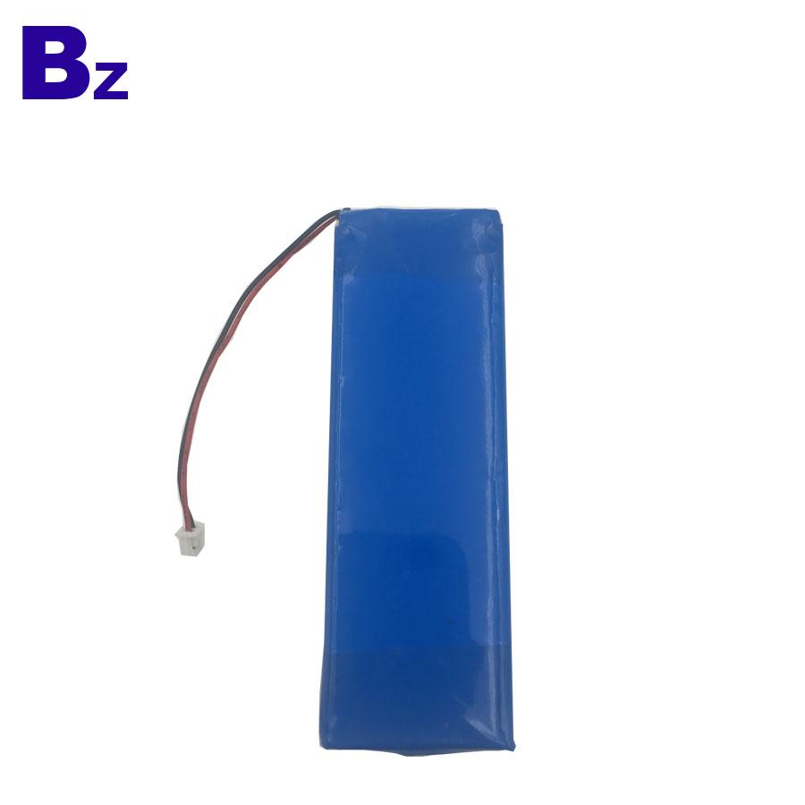 802680 2S 850mAh 7.4V LiPo Battery Pack