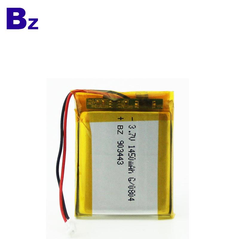 3.7V 1450mAh Lithium-ion Polymer Battery