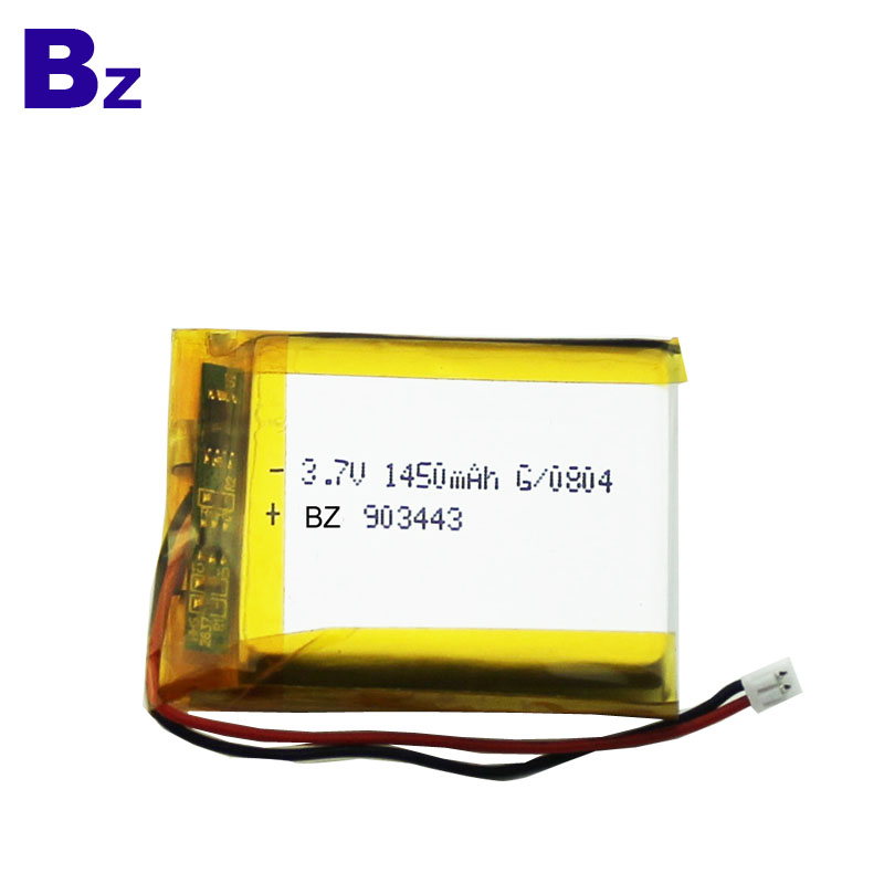 Battery For Electric Breast Pump