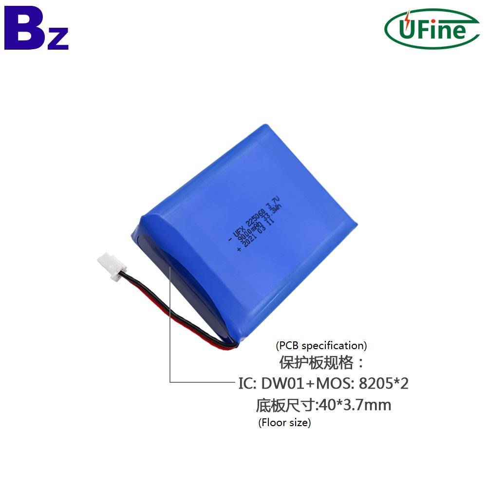 225060 3.7V 9000mAh Lithium Polymer Battery