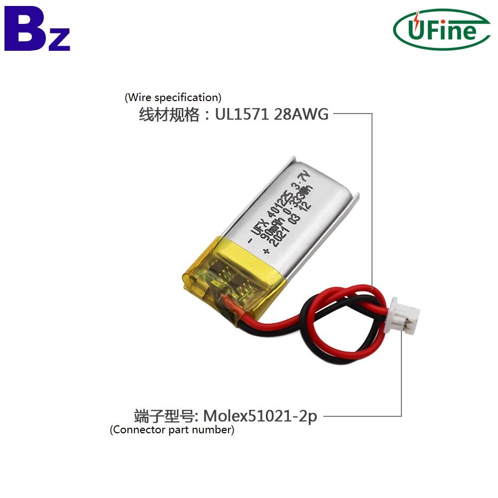 China Manufacturer Supply 90mAh Li-Polymer Battery