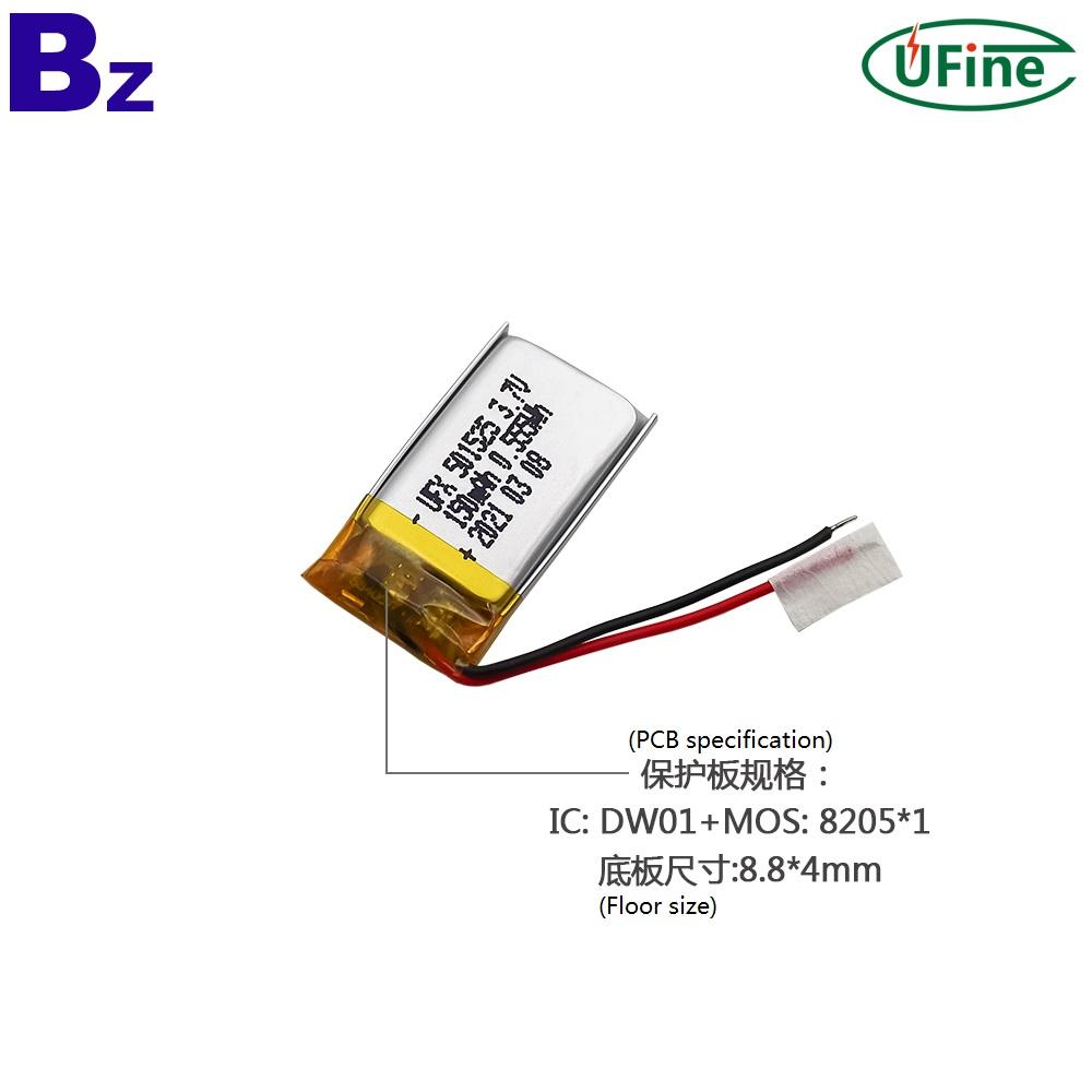 501525 3.7V 150mAh Li-Polymer Battery