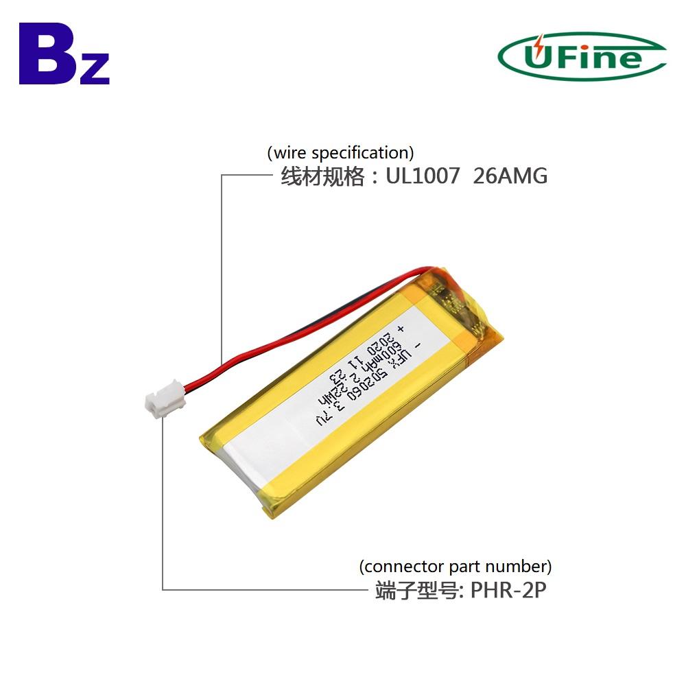 502060 600mAh 3.7V Lithium Polymer Battery