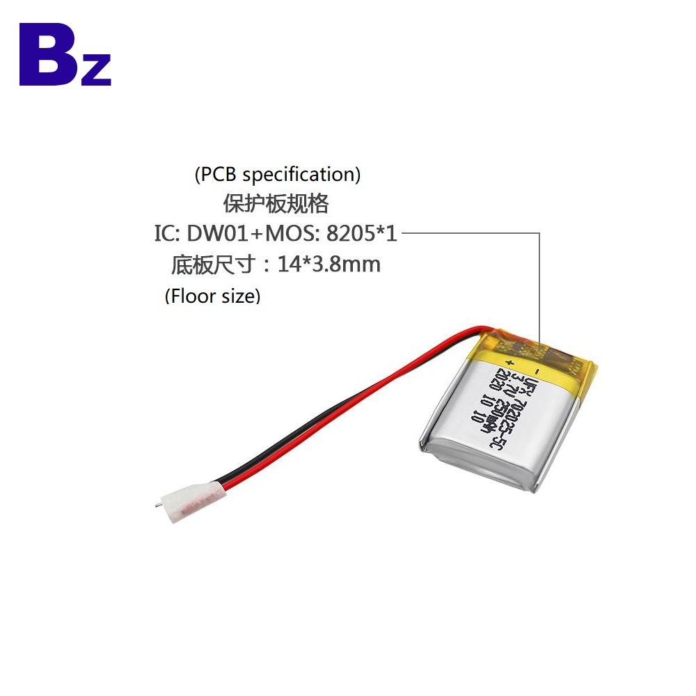 702025-5C 250mAh 3.7V Lithium Polymer Battery