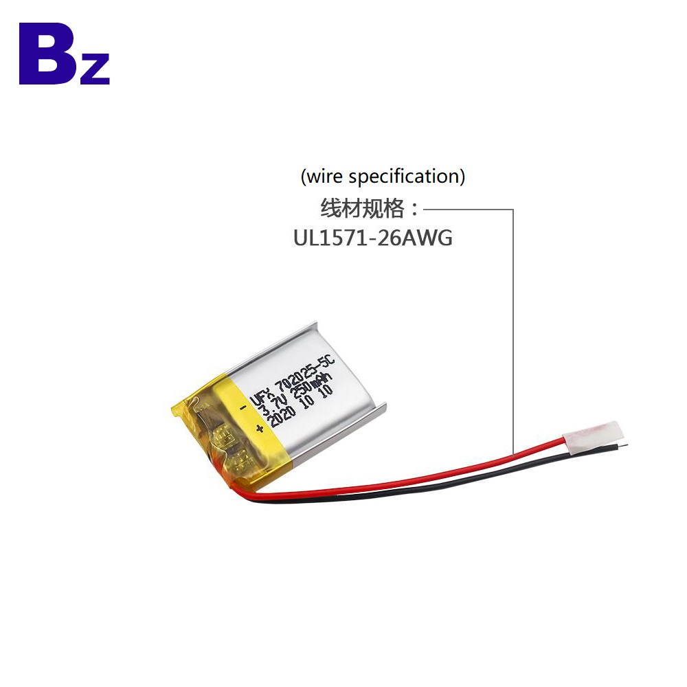High Rate 250mAh Li-Polymer Battery