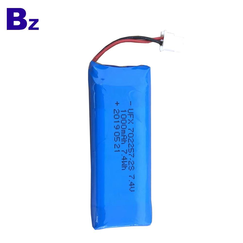 702257-2S 1000mAh 7.4V Lipo Battery