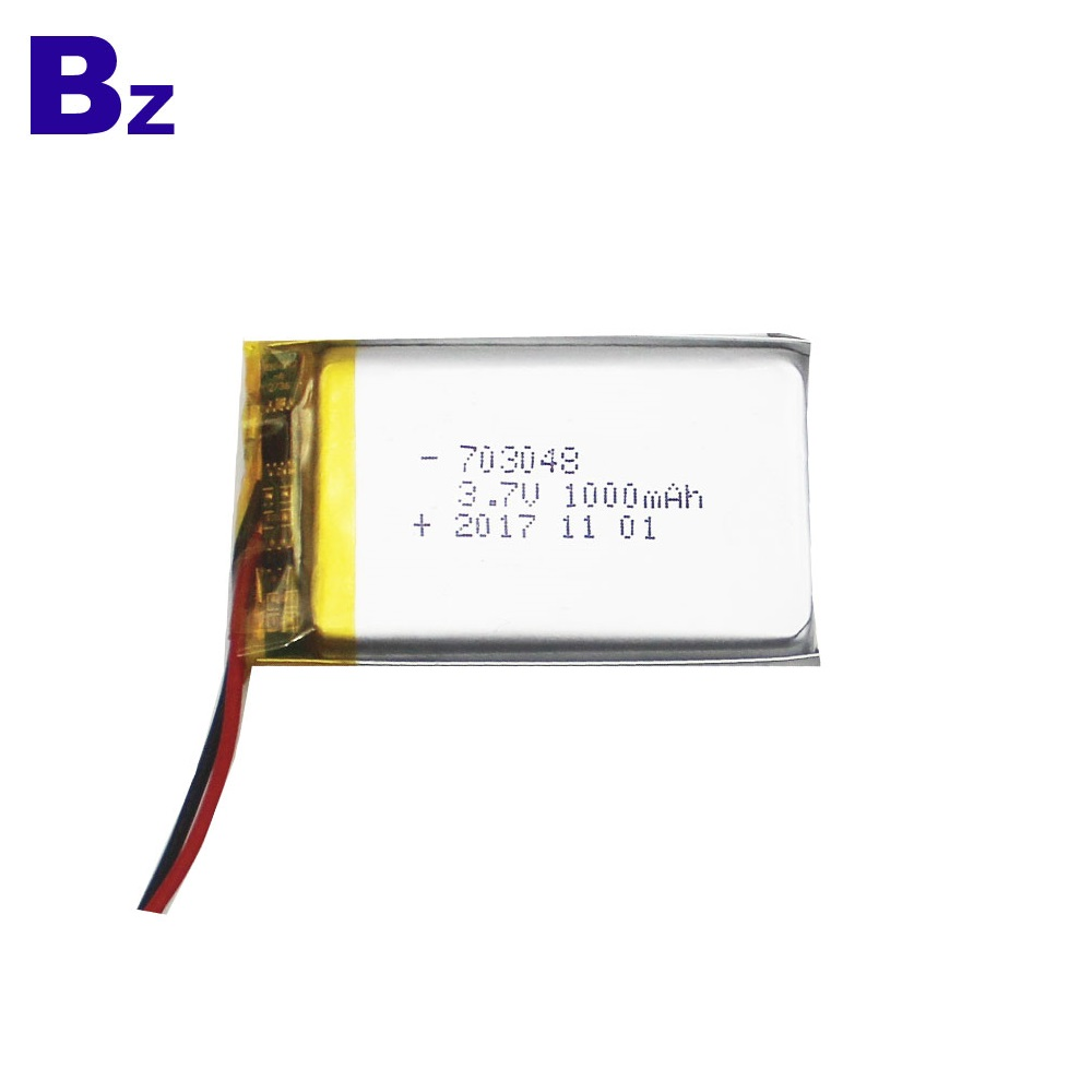 KC Battery for Bluetooth Portable Products