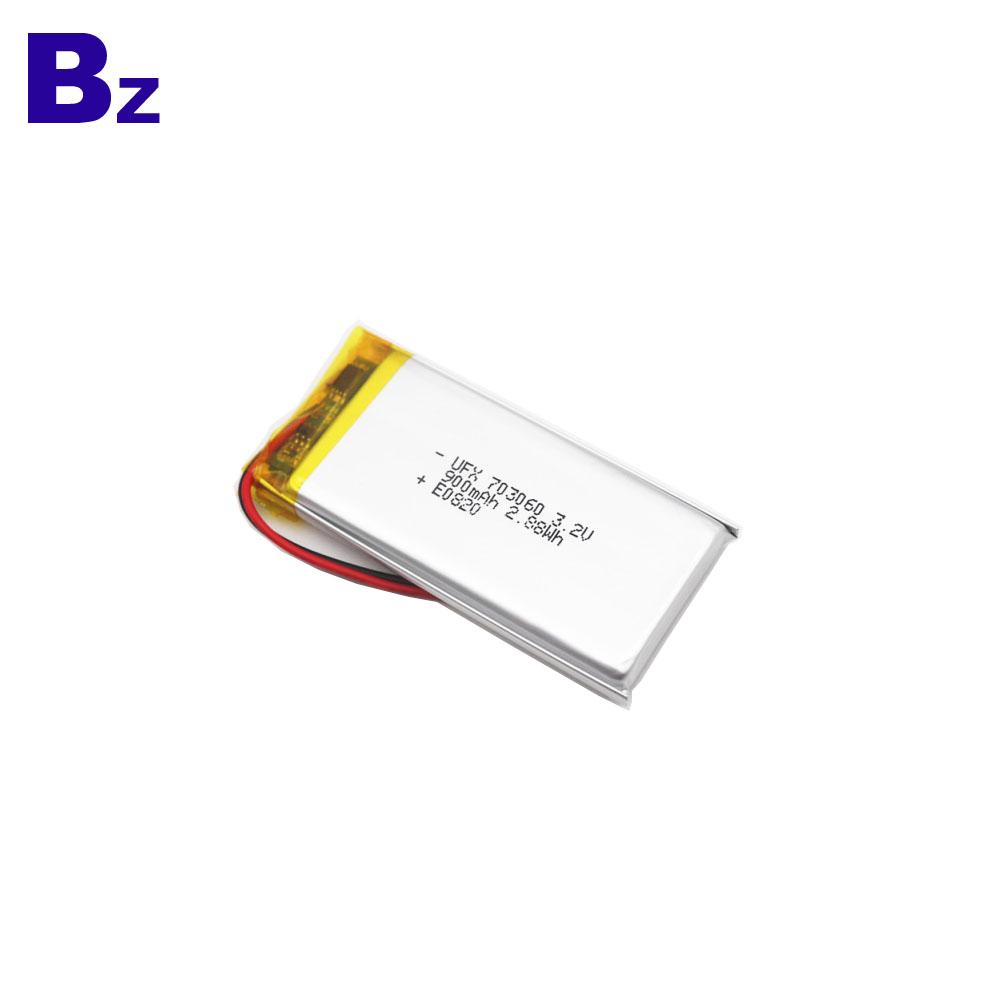 900mAh Battery For Mini Fan