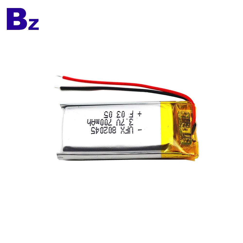 802045 700mAh 3.7V Li-Polymer Battery