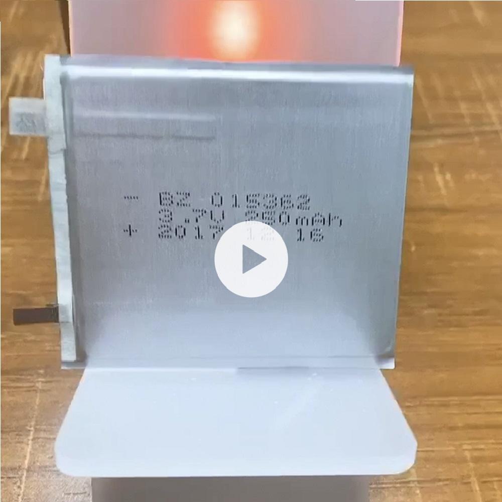 015362 250mAh 3.7V Ultra-thin Lipo Battery